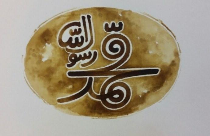 دانلود رایگان فیلم محمد رسول الله با کیفیت عالی