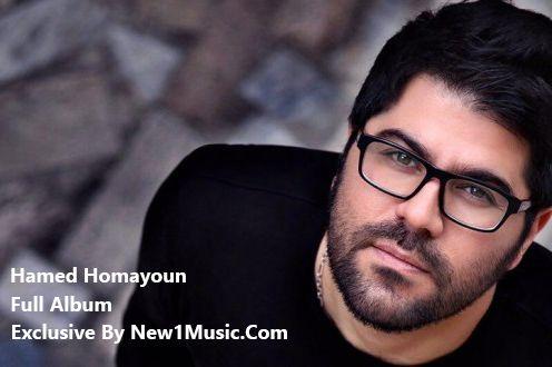 دانلود کاملترین فول آلبوم حامد همایون با بالاترین کیفیت
