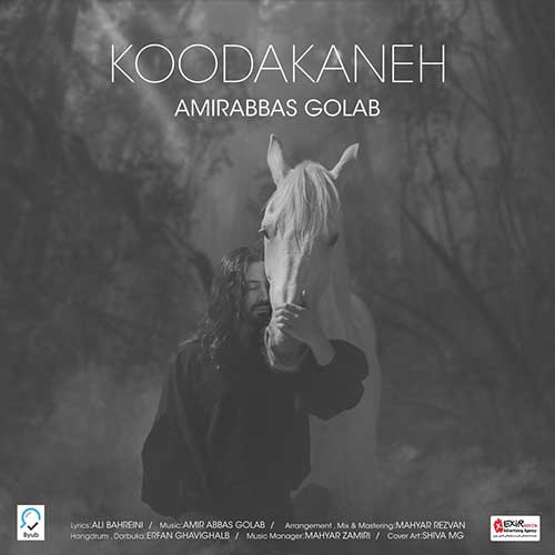 Download New Music By Amir Abbas Golab - Koodankane
