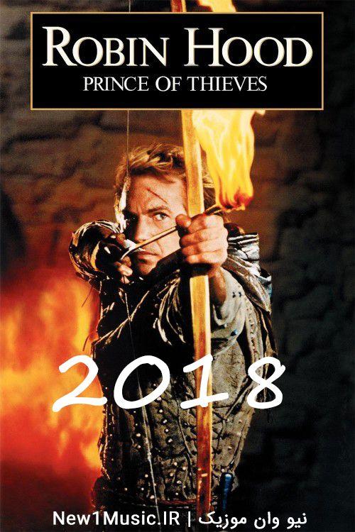 دانلود فیلم رابین هود 2018