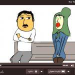 آرشیو انیمیشن های سروش رضایی Sooriland