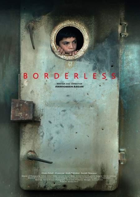 دانلود فیلم ایرانی بدون مرز با کیفیت عالی