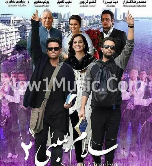 دانلود رایگان فیلم سلام بمبئی 2 با لینک مستقیم