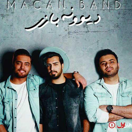 Macan-Band-Divooneh-Bazi-1
