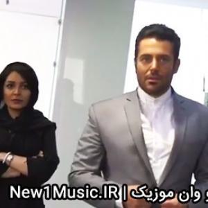 rahman-1400-1 - دانلود آهنگ جدید - نیو وان موزیک