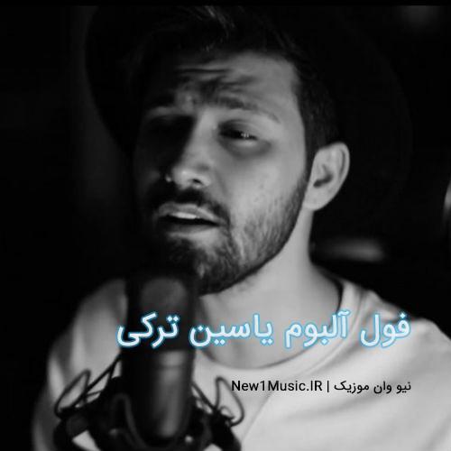 دانلود فول آلبوم یاسین ترکی