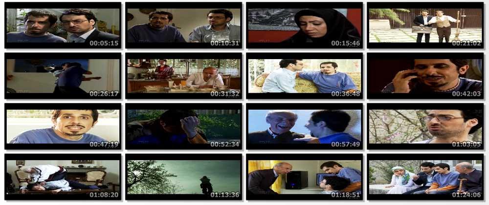 دانلود فیلم ایرانی لیمو ترش