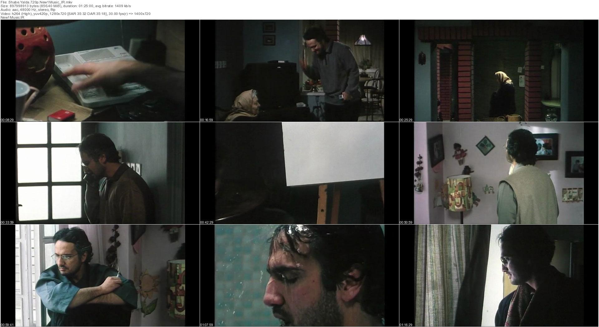 دانلود فیلم شب یلدا